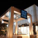 西海岸領先的豪華購物中心訂6月11日恢復面對面購物