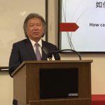 申領失業金 華埠服務中心協助