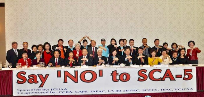洛杉磯華人反對ACA-5的前身SCA-5修憲案。(本報檔案照)