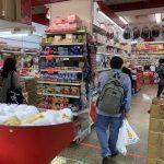 罰不怕! 民眾發現華埠香港超市防疫用品價仍偏高