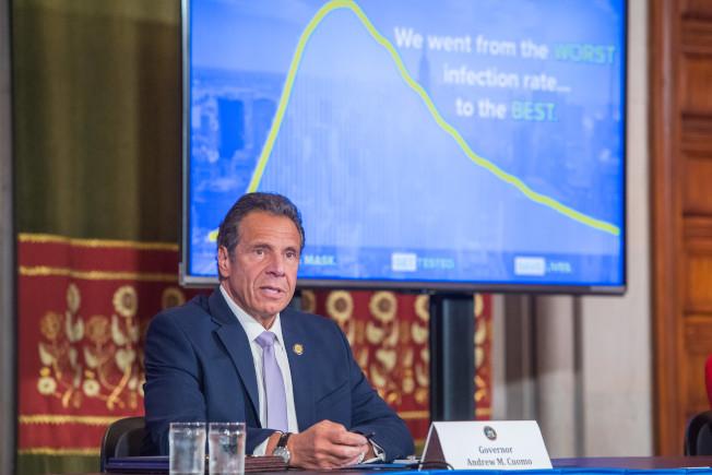 葛謨表示,紐約市將從下周一(22日)起進入第二階段復工。(州長辦公室提供)