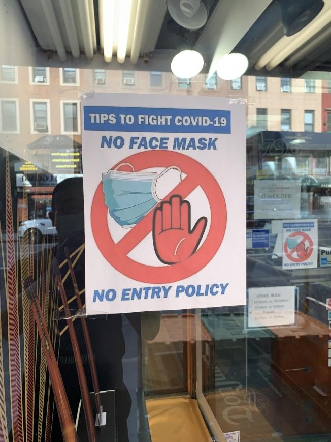 商家可以禁止不戴口罩的顧客進店。(記者和釗宇/攝影)