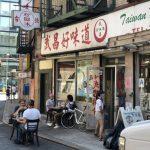 戶外餐廳 華埠餐飲業重振的重要一步