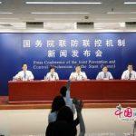 時隔1個月…國務院重啟疫情聯防記者會