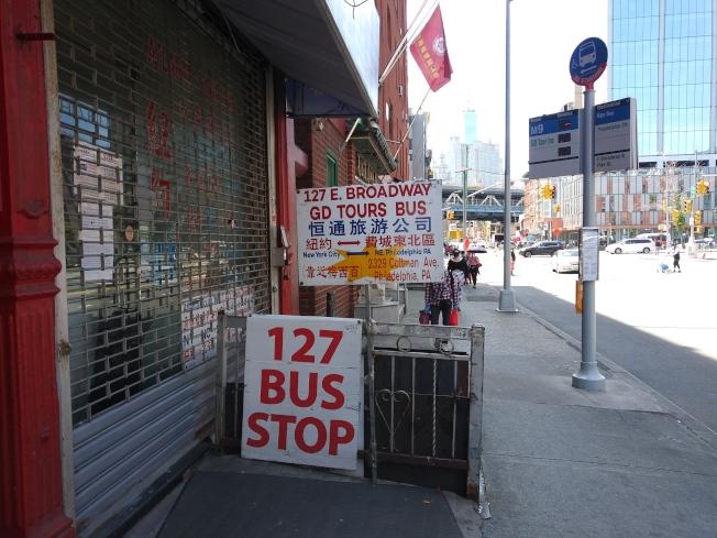 曼哈頓唐人街東百老匯上的華人客運公司因疫情暫停營業。(記者韓傑/攝影)