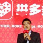 击败马云!黄峥身家454亿美元 跃中国第2大富豪