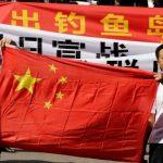 反擊日本 中國發布50處釣魚島附近地理名稱