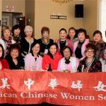 全美中華婦女會頒獎學金