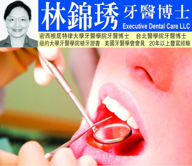 林錦秀牙醫博士表示,定期洗牙口腔保健是最經濟有效的對策。