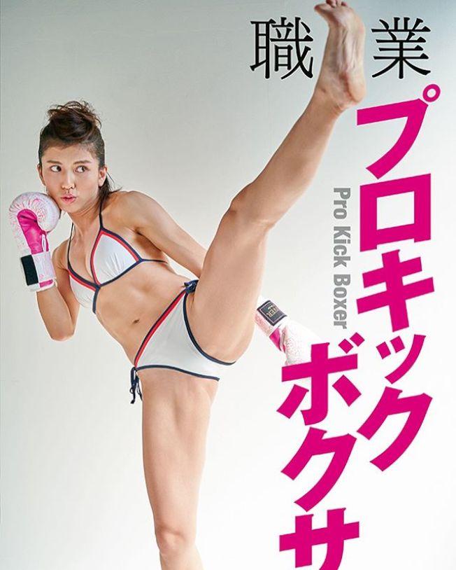 岡本璃奈身兼格鬥選手和模特兒身分。(取材自Instagram)