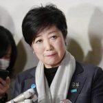 星期人物 /東京都知事選舉 小池百合子  為何大家都禮讓她?