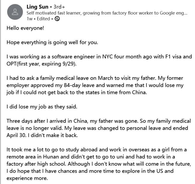 華人程序員孫玲父親重病,她休假回國探望,美國因新冠疫情出台旅行禁令,她滯留國內,OPT到期,只能在LinkedIn上寫信求助。(記者劉先進/攝影)