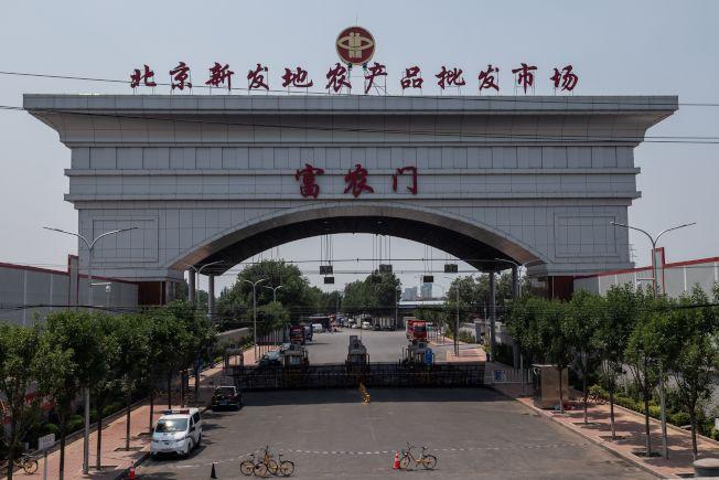 北京本次疫情主要感染来源-新发地市场。 Getty Images