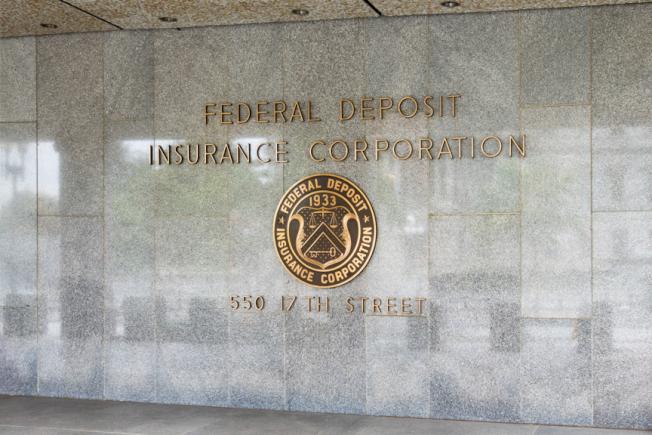 聯邦存款保險公司(FDIC)可能廢除150多年來、充滿過時數據且已成為固定監管項目的銀行季度報告。(FDIC官網)