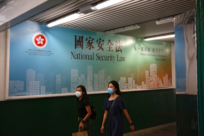 中共全國人大常委會30日上午以162票全票通過港區國安法。(路透)