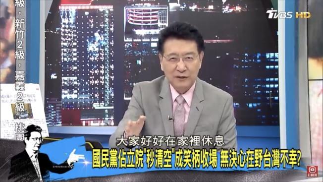 對於國民黨的表現,資深媒體人趙少康在政論節目《少康戰情室》痛批「不如大家在家裡好好休息」。(取材自《少康戰情室》YOUTUBE)