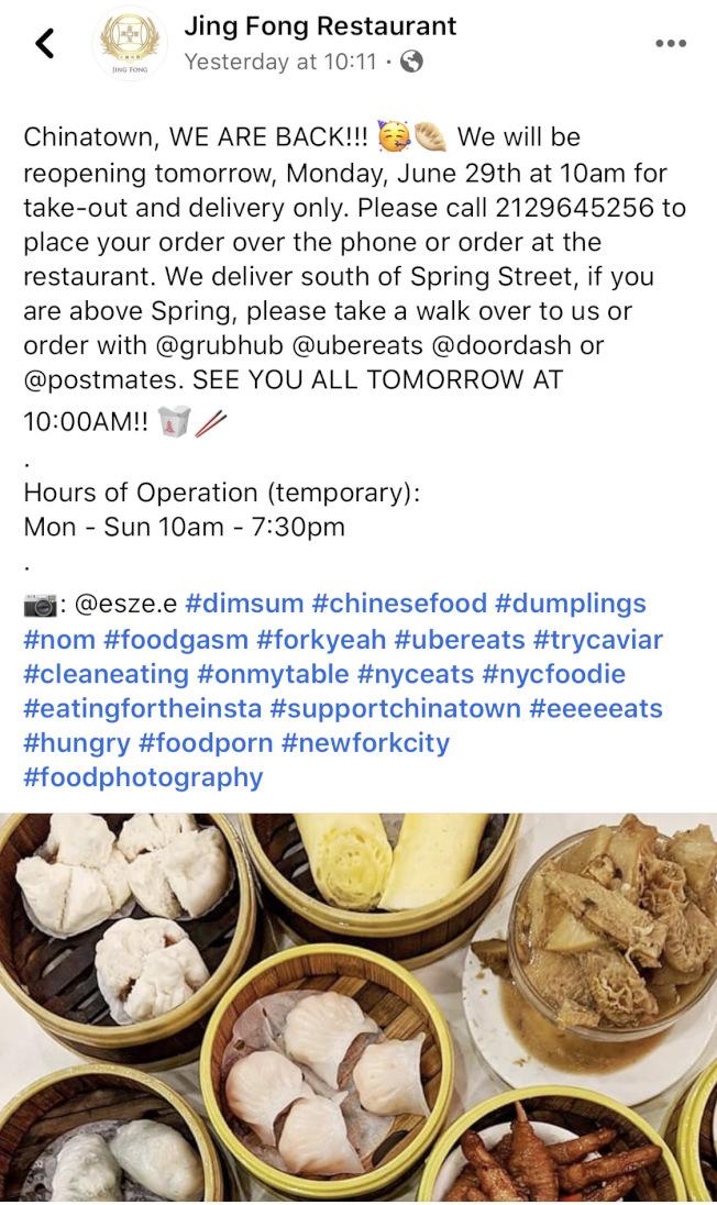 金豐在臉書上宣告疫後重新營業,並與外送平台合作。(截自臉書)