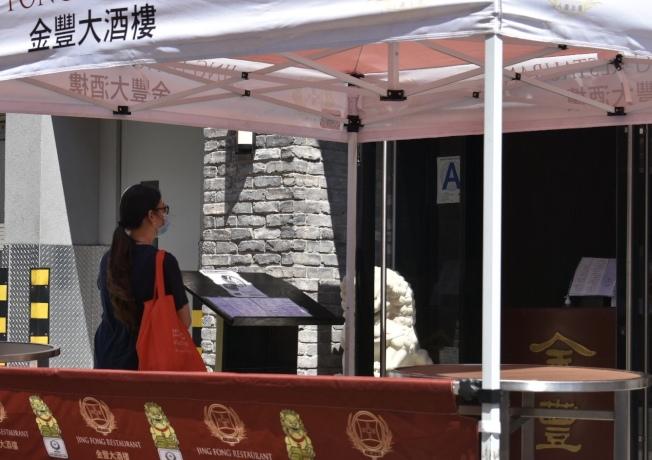 金豐大酒樓於29日首日恢復外送及外賣服務。(記者顏嘉瑩/攝影)