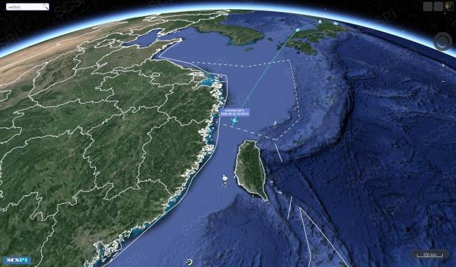 美軍P-8由日本出發,直穿台灣海峽南下飛行。(取材自SCS Probing Initiative)