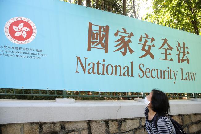 對於中國通過港區國安法,白宮國安會表示,北京此舉違反中英聯合聲明,北京現在視香港為一國一制,美國也必須如此。美國將繼續採取嚴厲行動,對抗扼殺香港自由與自治的人。美聯社