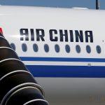 川普5日取消中國的航空公司飛往美國禁令