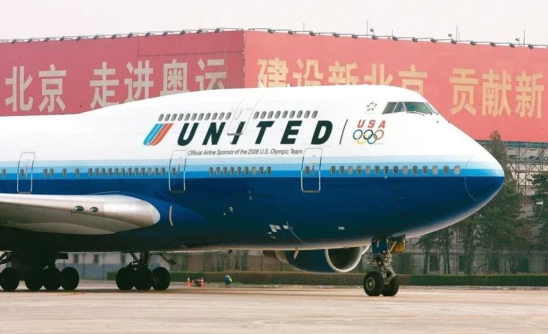 美國運輸部當地時間3日宣布,將從16日起暫停所有中國航空公司執飛的中美定期客運航班,藉此施壓北京恢復美方航企飛往中國的客運航班。美聯社