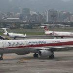 北京放寬限制 傳美擬修改中國客運航班禁令