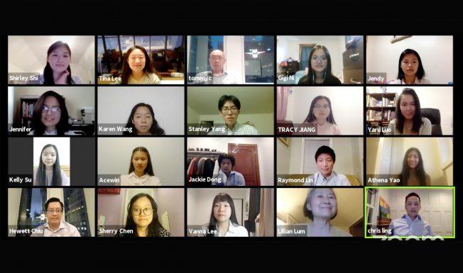 【臉書直播-線上頒獎】大紐約區華人教育基金會獎學金 頒獎14華生