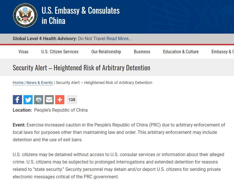 美國國務院今天警告旅居中國的美國公民,中國任意執法風險升高,務必要更加小心。(截自國務院官網)
