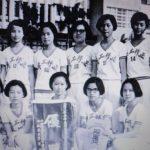 《老照片說故事》正修工專女子籃球隊