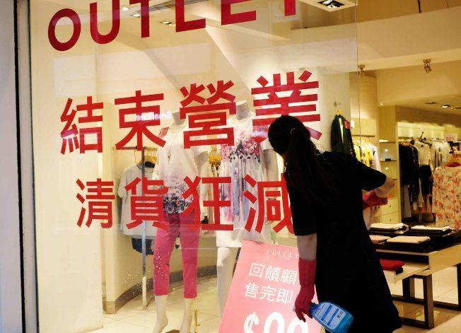 连跌16个月!香港5月零售销货值挫32.8%