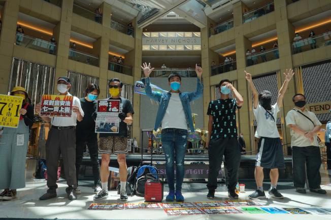港人醞釀抗爭 香港中環某商場聚集民主人士,抗議北京通過港版國安法。(美聯社)