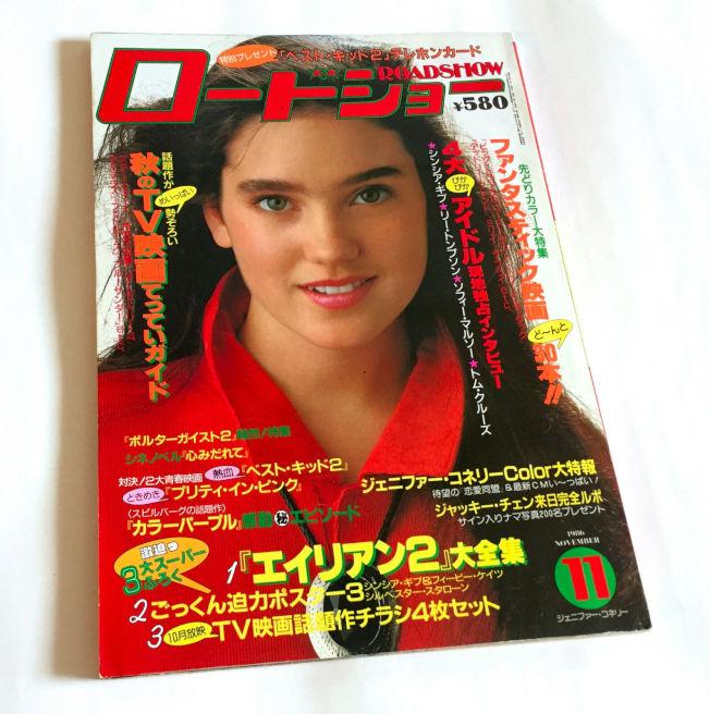 珍妮佛康納莉曾登上不少日本影劇雜誌封面。圖/摘自ebay
