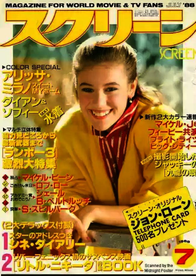 艾莉莎米蘭諾也是日本影劇雜誌的封面常客。圖/摘自pinterest