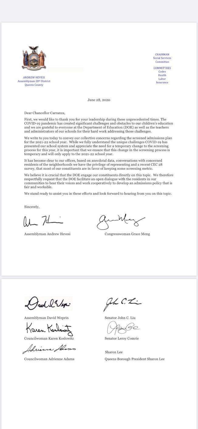 八位民選官員日前致信卡蘭扎要求保留篩選入學制度。(劉醇逸辦公室提供)