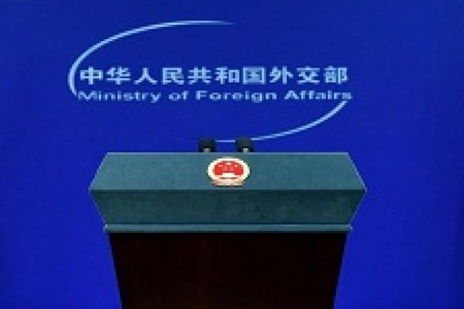 中國外交部2日大動作駁斥外界對中國人權的諸多質疑與批判。(取自中國外交部網站)