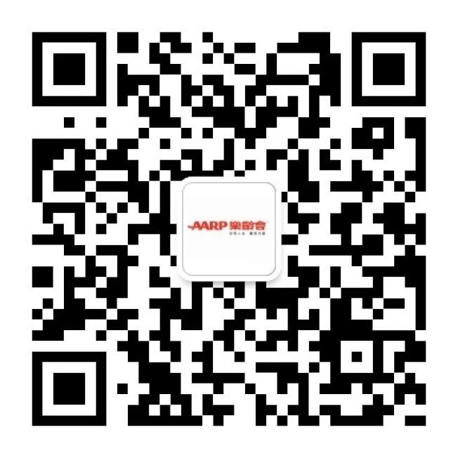 AARP乐龄会官方微信公众号