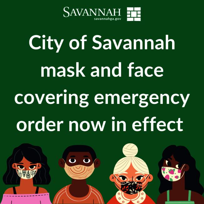 沙凡納自周三起規定,民眾在公共場合需戴口罩。(沙凡納市臉書)