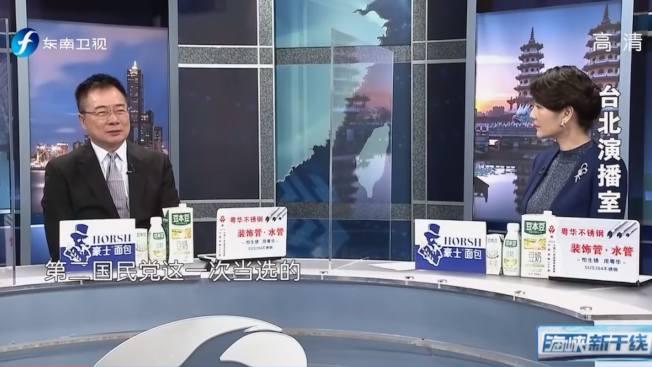陸委會表示,陸媒東南衛視兩名駐點記者因違反規定,已被廢止記者證與入境許可證,要求3日離境。(取材自東南衛視youtube)