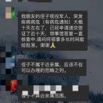 中領館:中國10年簽證仍有效