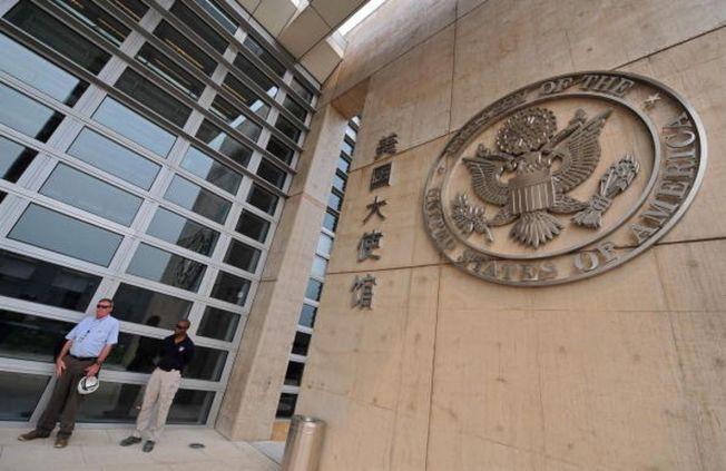 北京的美國大使館。(取材自Getty Images)