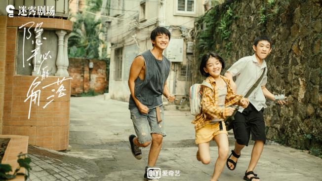 三位小演員演技獲贊很多,表演自然且到位。<br />(取材自豆瓣電影)