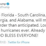 「商務部拒點名特權」 檢察長:川普誤報颶風調查報告公布 受阻