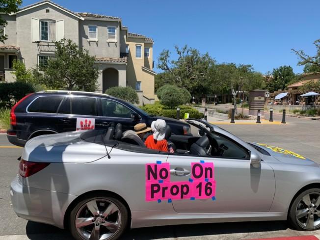 「反ACA-5城市聯盟」車隊遊行於3日上午11時在庫比蒂諾市政府前舉行,從庫比蒂諾一路前往桑尼維爾,最後則抵達西聖荷西。(記者江碩涵/攝影)