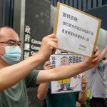 港區國安法效應 批評中共者 入境香港恐坐牢