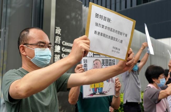 香港市民要求特區政府禁止干預香港事務的美國官員入境。(香港中通社)