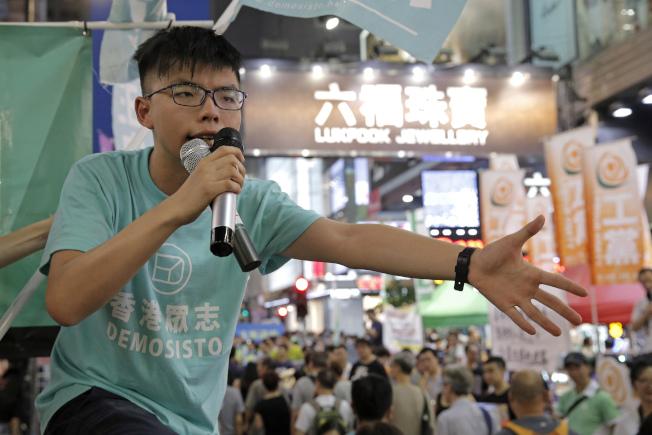 港區國安法實施後,香港眾志秘書長黃之鋒宣布退出。(美聯社)