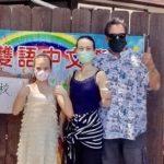 黃瓊:看8月疫情發展 再決定孩子上課形式