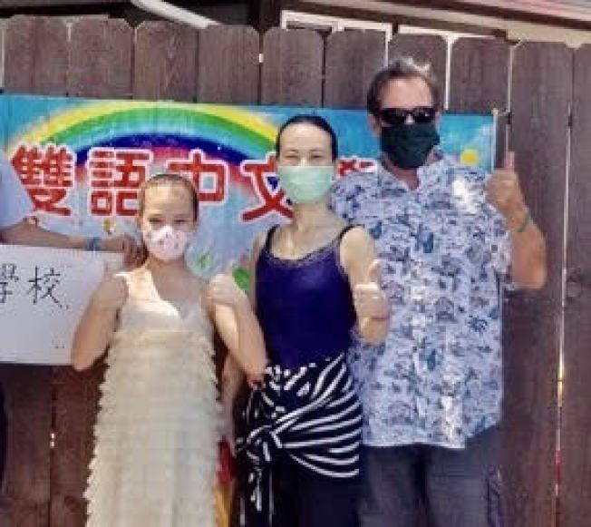 黄琼:看8月疫情发展 再决定孩子上课形式