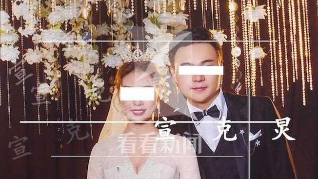 嚴男與小劉本是一對人人羨慕的恩愛夫妻。(取材自看看新聞)